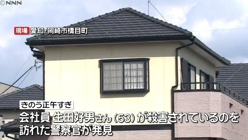 愛知県岡崎市男性殺人事件1a.jpg