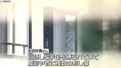 愛知県岡崎市男性殺人事件2.jpg