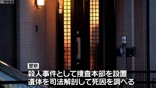 愛知県岡崎市男性殺人事件3.jpg