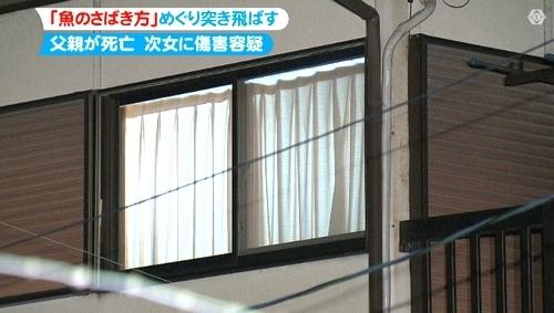愛知県日進市父親突き飛ばし死亡の傷害事件.jpg