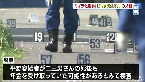 愛知県清須市ミイラ化遺体アルバイト男逮捕3.jpg