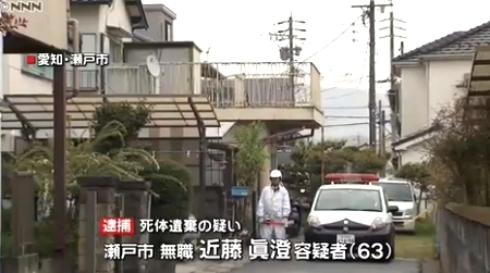 愛知県瀬戸市男性腐乱死体遺棄.jpg