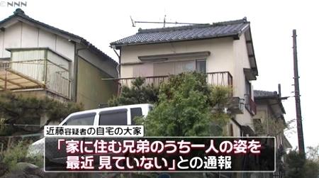 愛知県瀬戸市男性腐乱死体遺棄1.jpg