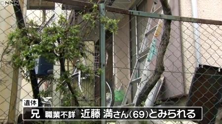 愛知県瀬戸市男性腐乱死体遺棄3.jpg