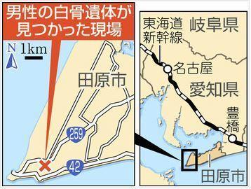 愛知県田原市死体遺棄事件.jpg