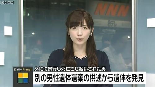 愛知県田原市死体遺棄事件1.jpg