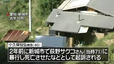 愛知県田原市死体遺棄事件2.jpg