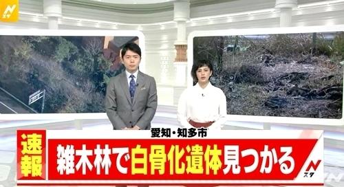 愛知県知多市女性白骨化死体遺棄.jpg