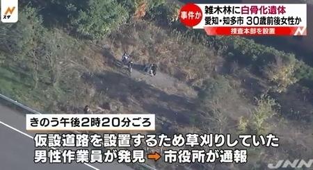 愛知県知多市女性白骨化死体遺棄1.jpg