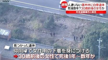 愛知県知多市女性白骨化死体遺棄2.jpg