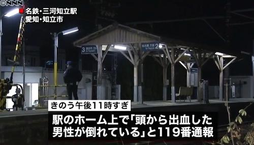 愛知県知立市名鉄三河線ホーム男性変死事件1.jpg