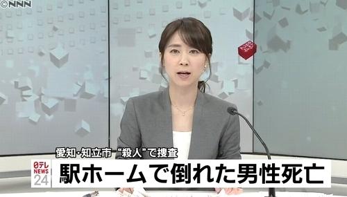 愛知県知立市名鉄三河線ホーム男性殺人事件.jpg