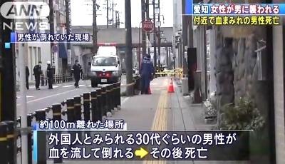 愛知県蒲郡市路上女性殺人未遂事件2.jpg