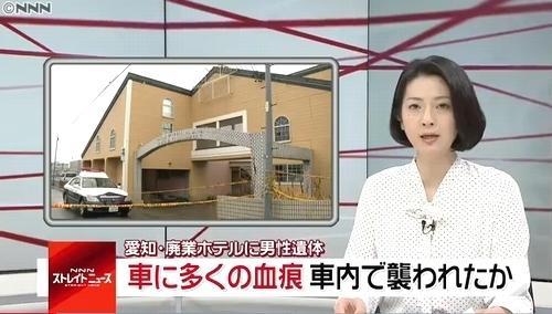 愛知県豊山町ラブホテル男性殺人事件.jpg