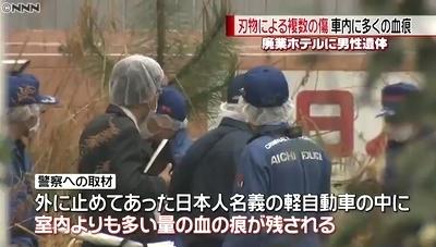 愛知県豊山町廃業ラブホテル男性殺人事件2.jpg