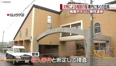 愛知県豊山町廃業ラブホテル男性殺人事件4.jpg