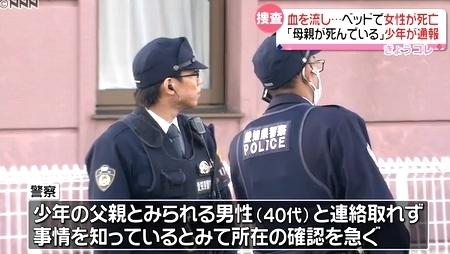 愛知県豊川市ブラジル人女性殺人3.jpg