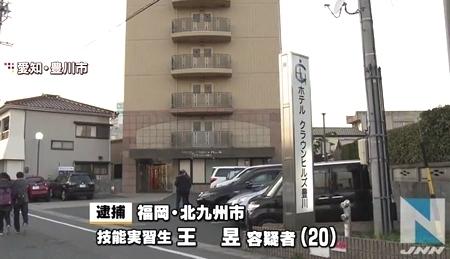 愛知県豊川市ホテル中国人女性殺害事件.jpg