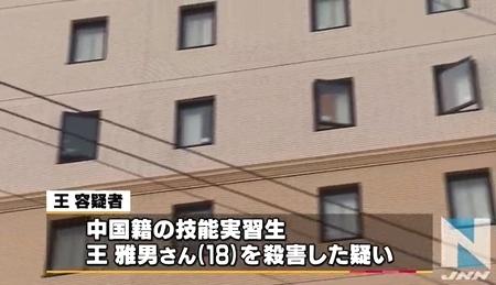 愛知県豊川市ホテル中国人女性殺害事件1.jpg