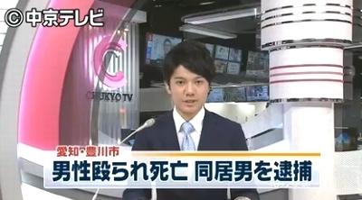 愛知県豊川市男性撲殺事件.jpg