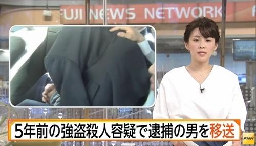 愛知県豊橋市女性強盗殺人・多久英俊逮捕.jpg