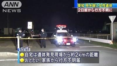 愛知県豊田市全裸女性変死体3.jpg