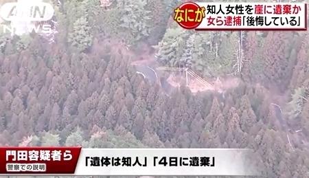愛知県豊田市山林女性死体遺棄女2人逮捕2.jpg