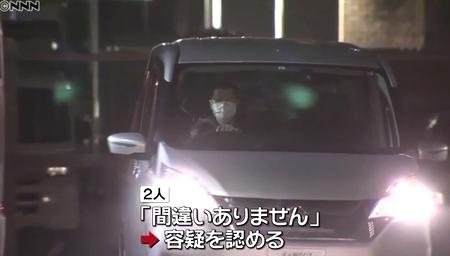 愛知県豊田市山林女性死体遺棄女2人逮捕4.jpg