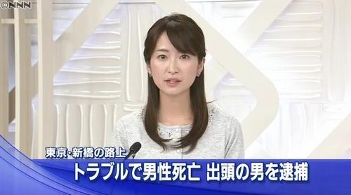 新橋男性死亡事件で会社員の男逮捕.jpg