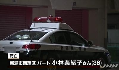新潟市ラブホテル女性殺人1.jpg