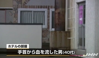 新潟市ラブホテル女性殺人2.jpg