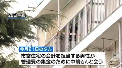 新潟県上越市男性殺人事件2.jpg