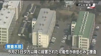 新潟県上越市男性殺人事件3.jpg