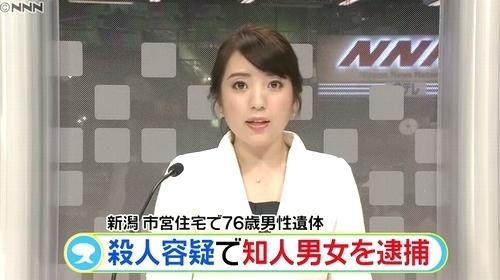 新潟県上越市男性殺人事件男女逮捕.jpg