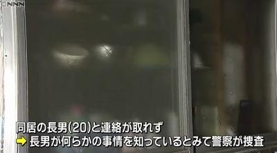 新潟県五泉市女性殺人事件3.jpg