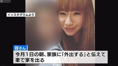 新潟県十日町市で谷愛美さん殺人事件1.jpg