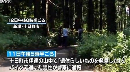 新潟県十日町市の林道女性殺人事件1.jpg