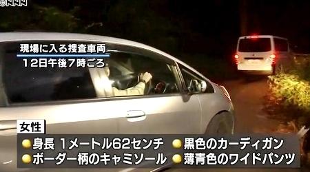 新潟県十日町市の林道女性殺人事件2.jpg