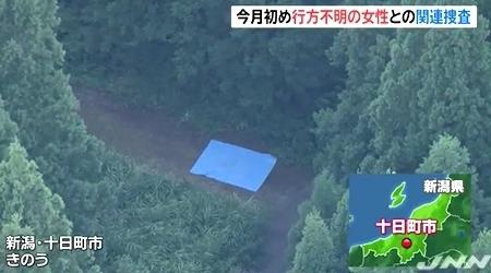 新潟県十日町市の林道女性殺人事件5.jpg
