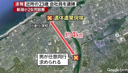 新潟県新潟市小2女児殺人遺体轢死事件6.jpg