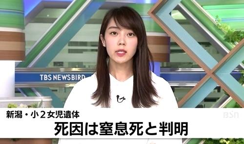 新潟県新潟市小2年女児誘拐惨殺事件.jpg