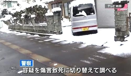 新潟県新潟市西蒲区で近所の男性押し倒し死亡事件3.jpg