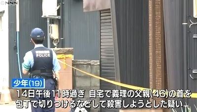 新潟県長岡市義父親刺殺事件2.jpg