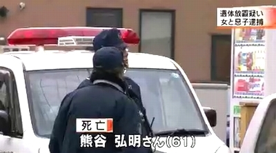 札幌市中央区マンション男性変死遺体遺棄4.jpg