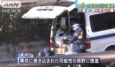 東京八王子谷地川男性遺体遺棄3.jpg