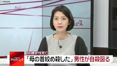 東京品川区北品川母親殺人事件.jpg