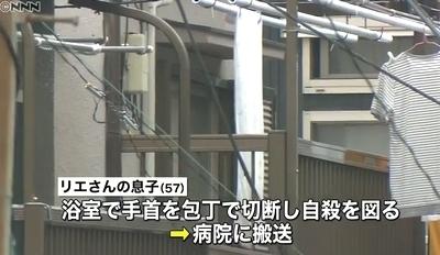 東京品川区北品川母親殺人事件3.jpg