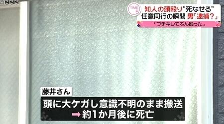 東京大田区アパート酔っ払い男性暴行死2.jpg