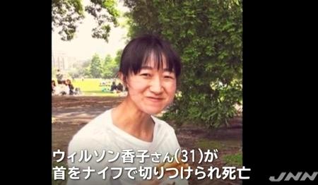 東京家庭裁判所内女性殺人.jpg