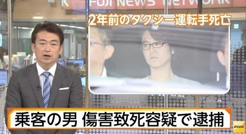 東京葛飾区タクシー運転手暴行死事件.jpg